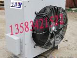 宇捷旋流式暖风机销售价格是多