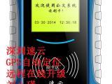 深圳速云公交扫描二维码就能乘坐公交了无需办理公交卡解决了