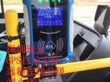速云公交刷卡机内置二维码读头支持二维码扫码乘车