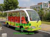 珠海宝莱特新能源THB8+3电动观光车