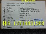 MHPC代理网络变压器NS692417
