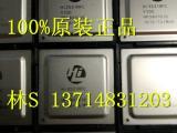 4路超薄网络变压器M3465NL/NS692417