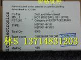 MHPC授权经销商M3465NL网络变压器