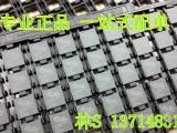 HDCP解密芯片 SII9687ACNUC