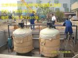 空调水处理设备