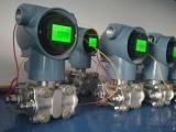 氯晶硅压力变送器