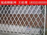 平台踏步钢板网又名菱型脚踏钢板网规格型号【冠成】