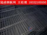 建筑钢笆网片用途_建筑钢笆网片生产厂家/冠成