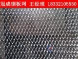 装修用不锈钢钢板网_装饰用不锈钢钢板网/冠成
