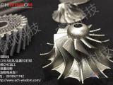 3D打印、三维扫描、CNC手板、逆向工程——上海睿现