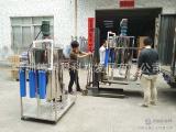 玻璃水生产机器 深圳玻璃水生产设备