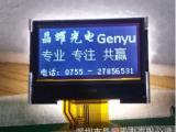 LCD显示屏可定制FSTN点阵屏笔断液晶屏LCD