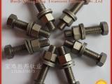 宝鸡供应钛标准件 TA2钛螺栓 钛螺丝 钛螺母 规格齐全