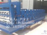 三层压瓦机设备828-840-900琉璃瓦压型彩钢瓦机