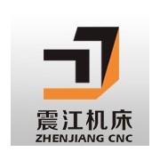 台州震江数控机床有限公司的形象照片