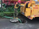 东莞化粪池清理、河道清淤、市政管道清淤,高压清洗,污水转运