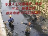 学校化粪池清理,管道疏通,隔油池清理,河道清淤来电优惠中