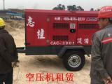 出租进口11立方—7公斤柴油空压机