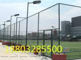 护栏网、体育场围网、市政护栏