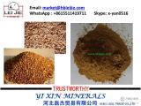 蛭石vermiculite