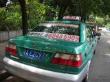 广州出租车广告制作公司(全粤传媒)