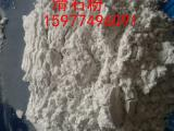 非金属矿物制品:南宁邕淼滑石粉