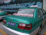 广州出租车广告投放供应商家