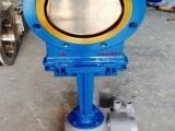 PZ973W-10NR电动高温灰渣闸阀、耐磨排渣闸阀
