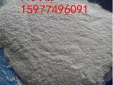非金属矿物制品:南宁邕淼石英粉硅粉
