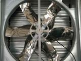 厂房通风降温设备 -方形负压风机湿帘