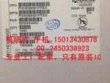PT2399-SN原装芯片音箱电源IC现货