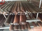 QCr1-0.15铬锆铜棒QCr1-0.15铬锆铜板