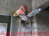 板桥地面切割是多少钱一米?专业绳锯切割、管桩切割、金刚石钻孔