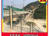 路基防护栅栏网片 防护栅栏网片生产厂家