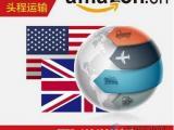上海到美国亚马逊FBA整柜美国亚马逊FBA头程美国FBA拼箱