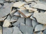 供应粉石英乱形石,粉石英乱形石报价,粉石英乱形石厂家