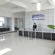 山东东泰灌装设备有限公司的形象照片