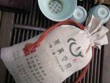 茶叶包装袋,茶叶布袋定制,茶叶各式包装,布袋定制
