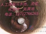 高压疏通管道.疏通马桶下水道 化粪池清理 清吸污水价格优惠