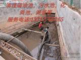 低价市政管道疏通,高压管道安装及改造,清理化粪池污水池隔油池