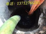 管道疏通/清洗,马桶疏通,化粪池清抽,改管换管,河道清淤优惠