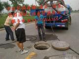 东莞专业清吸污水,管道疏通,防水补漏,泥浆清运,化粪池清理