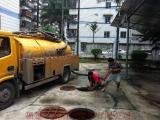 疏通下水道,管道疏通,泥浆清运,清吸污水,隔油池化粪池清理