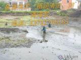 管道疏通,化粪池隔油池污水池清理,河道清淤,清理河涌油管疏通