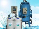 全程综合水处理器(盈都环保)