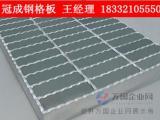 污水厂防滑钢格栅板/平台防滑钢格栅板【冠成】