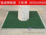 环保型钢格栅板—树坑钢格栅板厂家报价/冠成