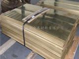 HPb59-1黄铜HPb59-1板材HPb59-1线材现货