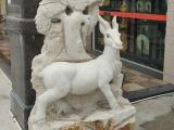 智慧和文明的结晶 石雕动物十二生肖