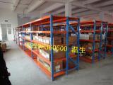 层板式货架-重型非标货架设计定做找生产厂家锦盛利公司